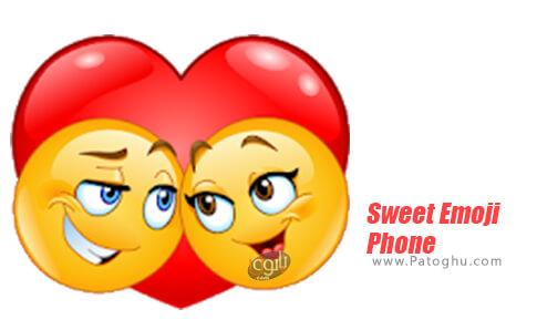 دانلود Sweet Emoji Phone برای اندروید