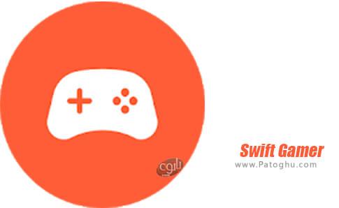 دانلود Swift Gamer برای اندروید