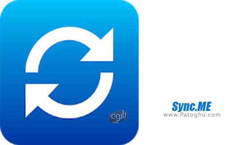 نرم افزار Sync.ME برای اندروید