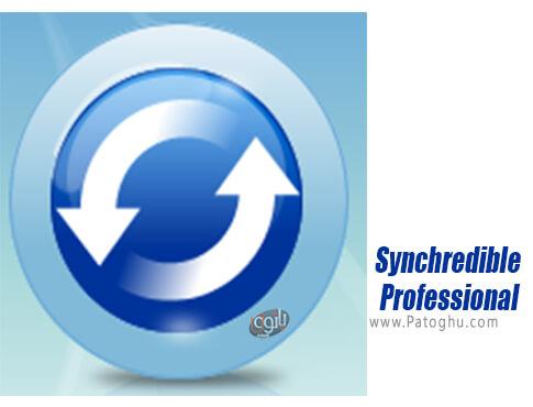 دانلود Synchredible Professional برای ویندوز