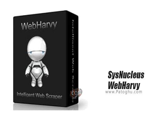 دانلود SysNucleus WebHarvy برای ویندوز