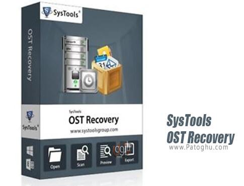 دانلود SysTools OST Recovery برای ویندوز
