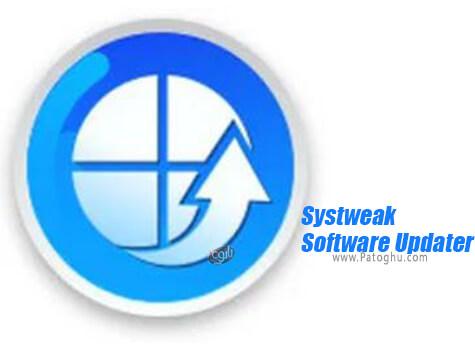 دانلود Systweak Software Updater برای اندروید