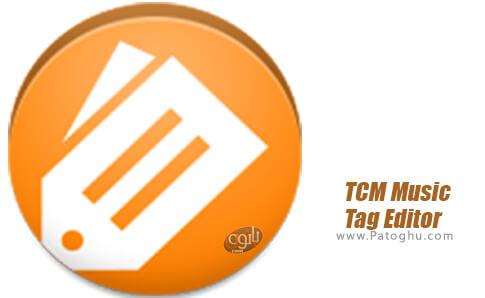 دانلود TCM Music Tag Editor برای اندروید
