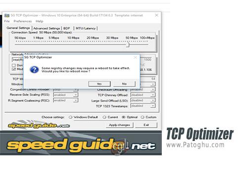 دانلود TCP Optimizer برای ویندوز