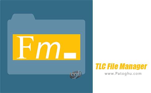 دانلود TLC File Manager برای اندروید