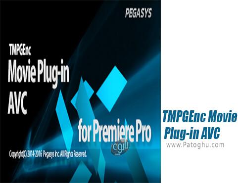 دانلود TMPGEnc Movie Plug-in AVC برای ویندوز