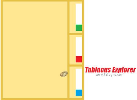 دانلود Tablacus Explorer برای ویندوز