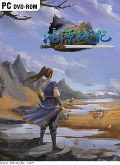 دانلود Tales of Hongyuan برای ویندوز
