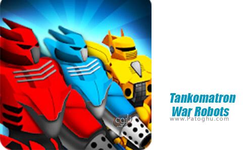 دانلود Tankomatron War Robots برای اندروید