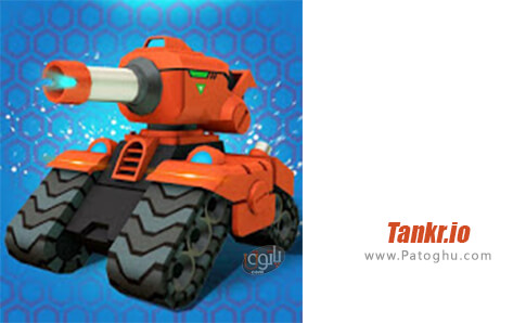 دانلود Tankr io برای اندروید
