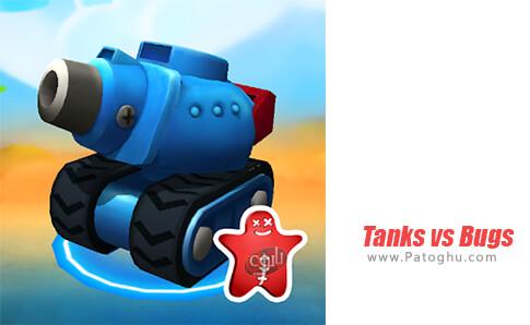 دانلود Tanks vs Bugs برای اندروید