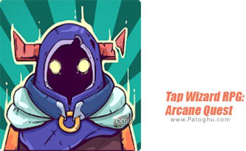 دانلود Tap Wizard RPG: Arcane Quest برای اندروید
