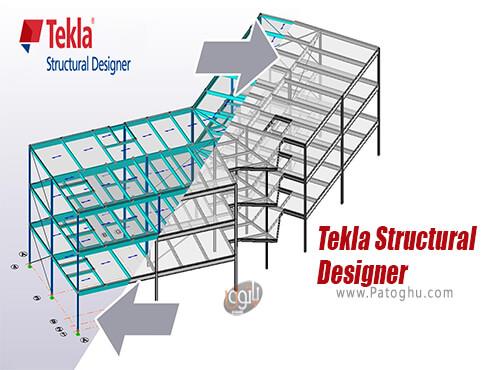 دانلود Tekla Structural Designer برای ویندوز