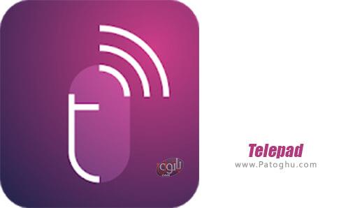 دانلود Telepad - mouse & keyboard برای اندروید