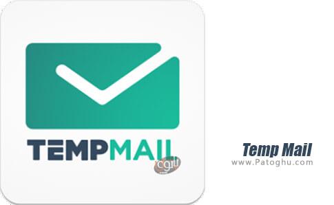 دانلود Temp Mail برای اندروید