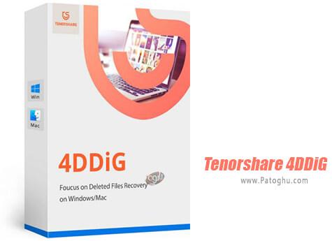 دانلود Tenorshare 4DDiG برای ویندوز