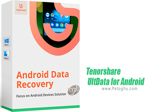 دانلود Tenorshare UltData for Android برای ویندوز