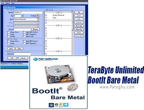 دانلود TeraByte Unlimited BootIt Bare Metal برای ویندوز