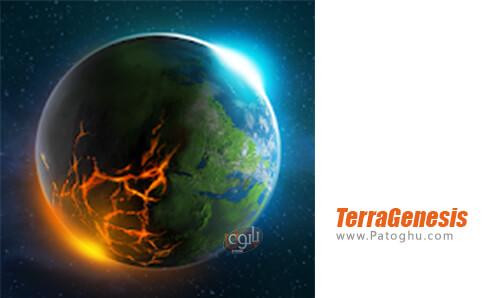 دانلود TerraGenesis برای اندروید