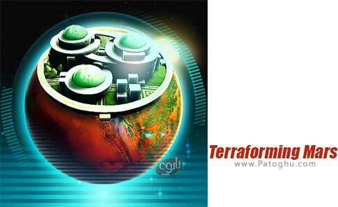 دانلود Terraforming Mars برای اندروید