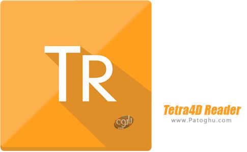 دانلود Tetra4D Reader برای اندروید