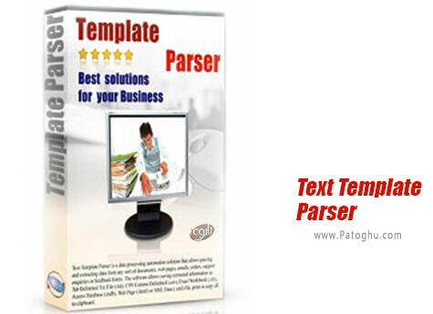 دانلود Text Template Parser برای ویندوز