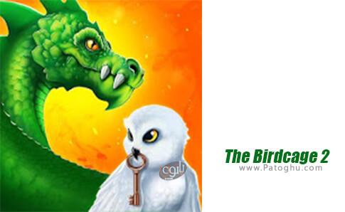 دانلود The Birdcage 2 برای اندروید