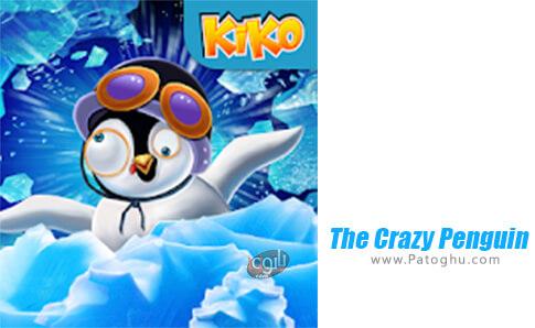 دانلود The Crazy Penguin برای اندروید