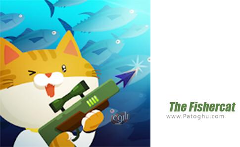 دانلود The Fishercat برای اندروید
