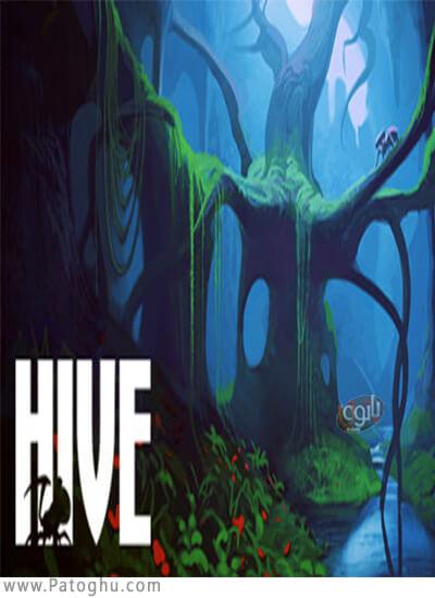 دانلود The Hive برای ویندوز
