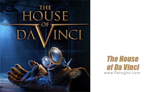 دانلود The House of Da Vinci برای اندروید