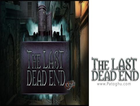 دانلود The Last DeadEnd برای کامپیوتر