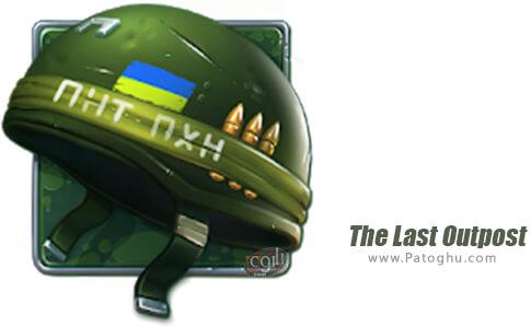 دانلود The Last Outpost برای اندروید