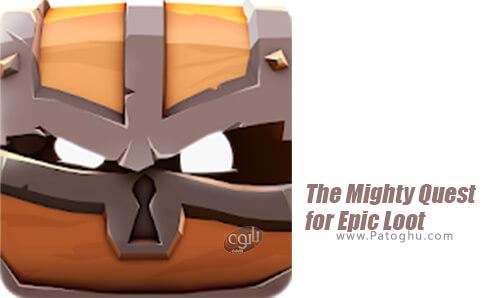 دانلود The Mighty Quest for-Epic-Loot برای اندروید