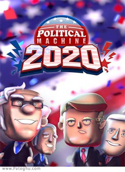 دانلود The Political Machine 2020 برای ویندوز