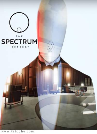 دانلود The Spectrum Retreat برای ویندوز