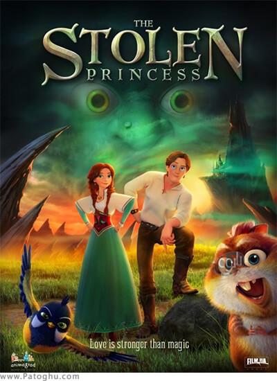 دانلود The Stolen Princess