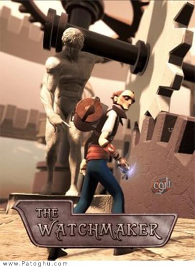 دانلود The Watchmaker برای ویندوز