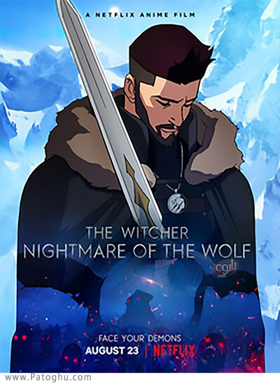 دانلود انیمیشن The Witcher: Nightmare of the Wolf