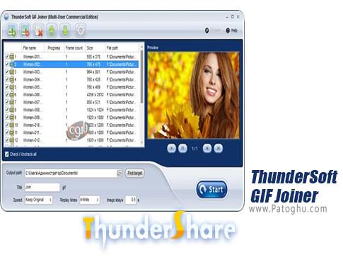 دانلود ThunderSoft GIF Joiner برای ویندوز