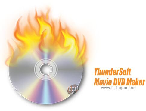 دانلود ThunderSoft Movie DVD Maker برای ویندوز