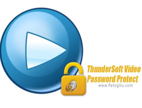 دانلود ThunderSoft Video Password Protect برای ویندوز