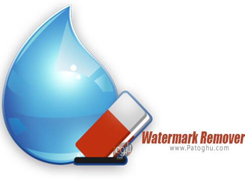 دانلود ThunderSoft Watermark Remover برای ویندوز