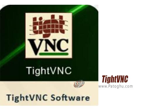 دانلود TightVNC برای ویندوز