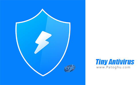 دانلود Tiny Antivirus برای اندروید