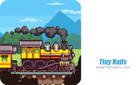 دانلود Tiny Rails برای اندروید