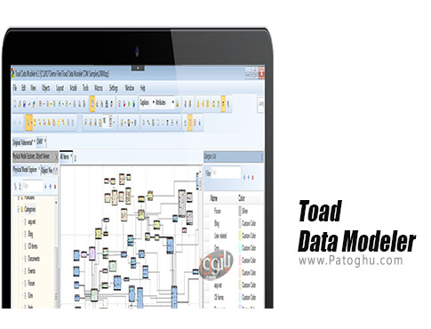 دانلود Toad Data Modeler برای ویندوز
