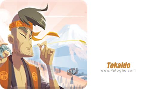 دانلود Tokaido برای اندروید