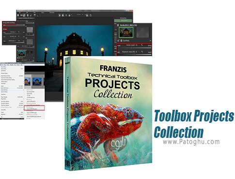 دانلود Technical Toolbox Projects Collection برای ویندوز